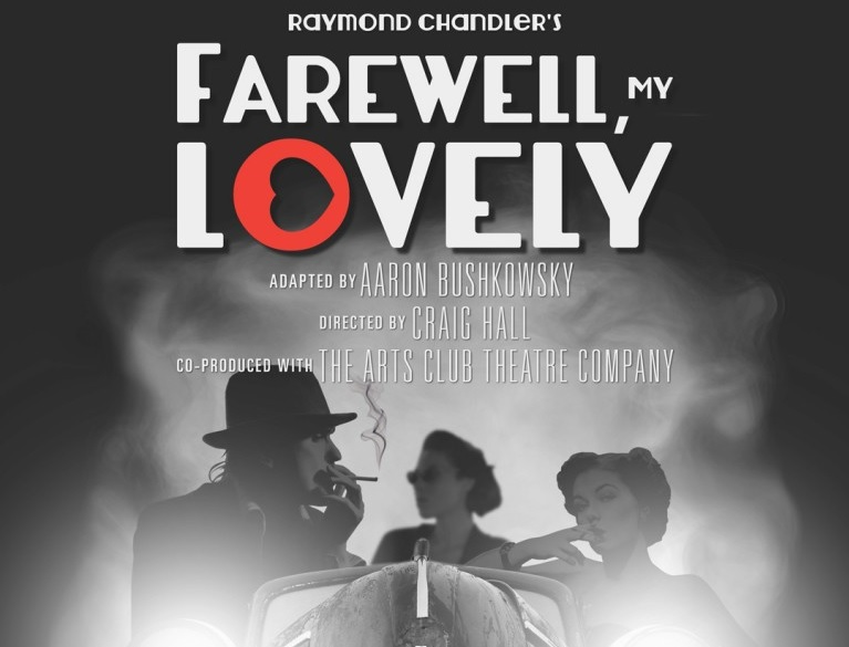 FarewellmyLovely